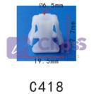 Втулка / крепление фар GM ( 343543 , 343555 , 354076 , 362379 )