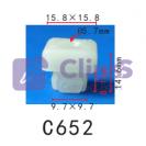 Втулка Chrysler (6027958)